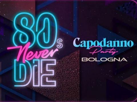 80s Never Die